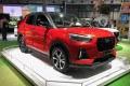 SUV compacto é a versão da Toyota para o Rocky, um modelo da Daihatsu que foi lançado em 2019. - DIVULGAÇÃO